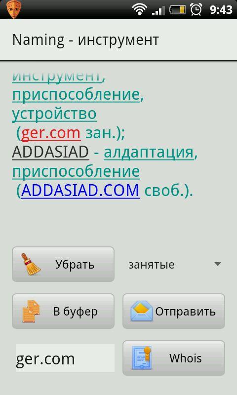 ru3b.jpg